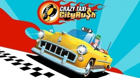 Обложка игры Crazy Taxi