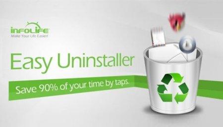 Обложка Easy Uninstaller