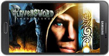 Ravensword: Shadowlands на Андроид