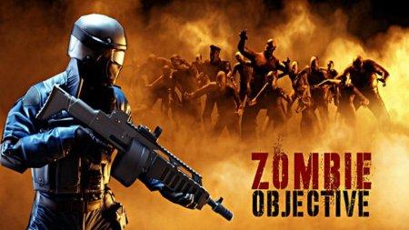 Обложка Zombie Objective