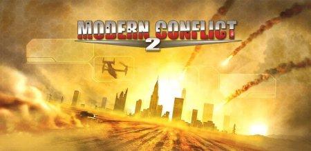 Обложка Modern Conflict 2