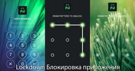 Обложка приложения Lockdown