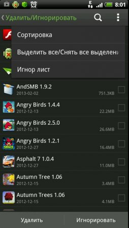 Скриншот Advanced Task Manager Pro на андроид