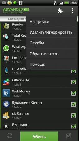 Скриншот Advanced Task Manager Pro