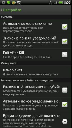 Скриншот Advanced Task Manager Pro для android