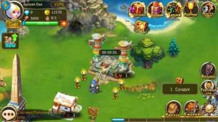 Вторжение племен: Heroes