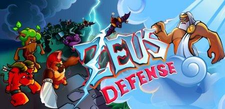 Zeus Defense
