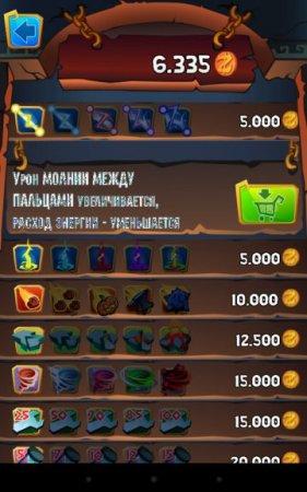 Zeus Defense скриншот