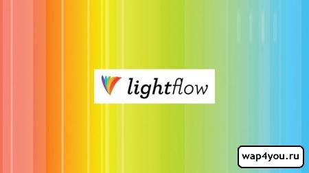Ligth Flow - Световой поток