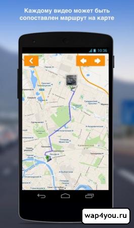Скриншот видеорегистратора на Андроид