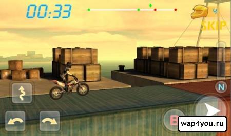 Картинка игры велосипедная Гонка 3D