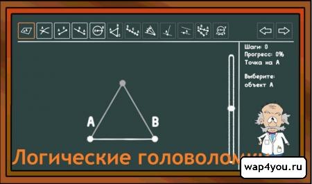 Картинка игры Логические головоломки