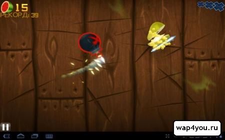 Скачать Fruit Ninja для Android