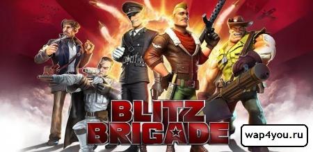 Обложка игры Blitz Brigade
