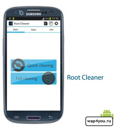Обложка приложения Root Cleaner