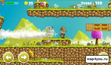 Скриншот игры Приключения ботана