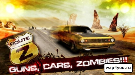 Обложка игры Route Z