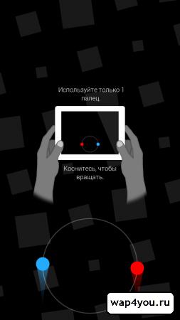 Скриншот игры Duet