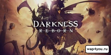 Обложка Darkness Reborn