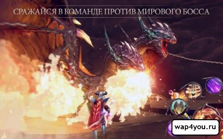 Скриншот игры Darkness Reborn