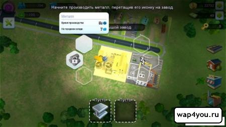 Скриншот SimCity BuildIt