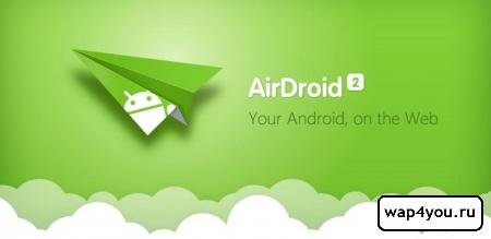 Обложка AirDroid