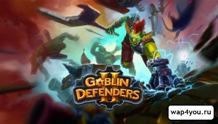 Обложка игры Гоблины: Защитники для ВК