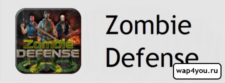 Обложка игры Zombie Defense