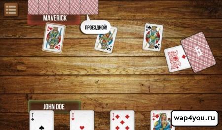 Скриншот игры Дурак на Андроид