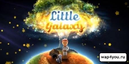 Обложка игры Little Galaxy