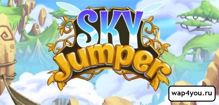 Обложка игры SkyJumper