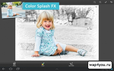 Скриншот Photo Studio PRO