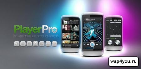 Обложка PlayerPro Music Player
