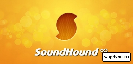 Обложка SoundHound