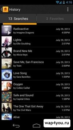 Скриншот SoundHound
