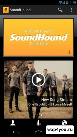 Скриншот приложения SoundHound