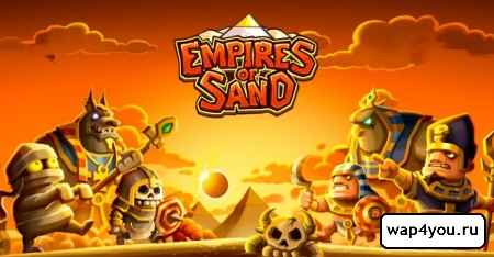 Обложка игры Empires of Sand