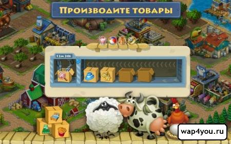 Скриншот игры Township - Город и Ферма