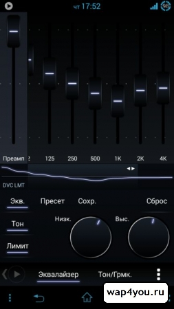 Скриншот приложения PowerAMP для Андроид ОС