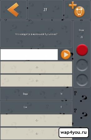 Скриншот игры Большой вопрос