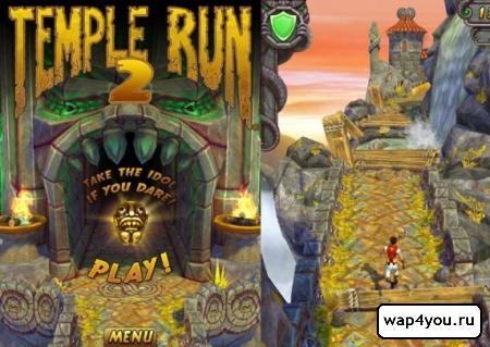 Обложка игры Temple Run 2
