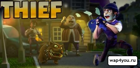 Обложка игры Thief: Tiny Clash