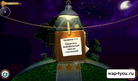 Скриншот игры Thief: Tiny Clash