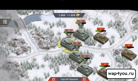 Скриншот игры 1941 Frozen Front