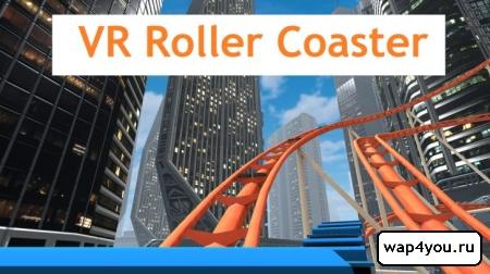 Обложка игры VR Roller Coaster