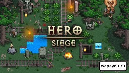 Обложка игры Hero Siege