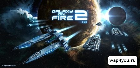 Обложка игры Galaxy on Fire 2 HD на Андроид