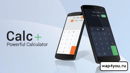 Обложка приложения Calc+ Мощный калькулятор