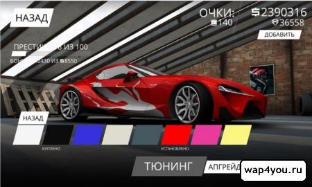 Скриншот игры Крутящий момент на Андроид