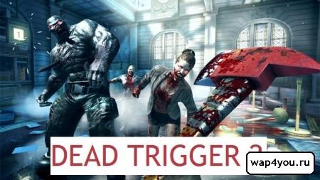Обложка DEAD TRIGGER 2 для Андроид